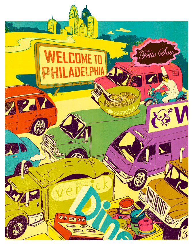 Christina Ung Illustrations -Philadephia Magazine
